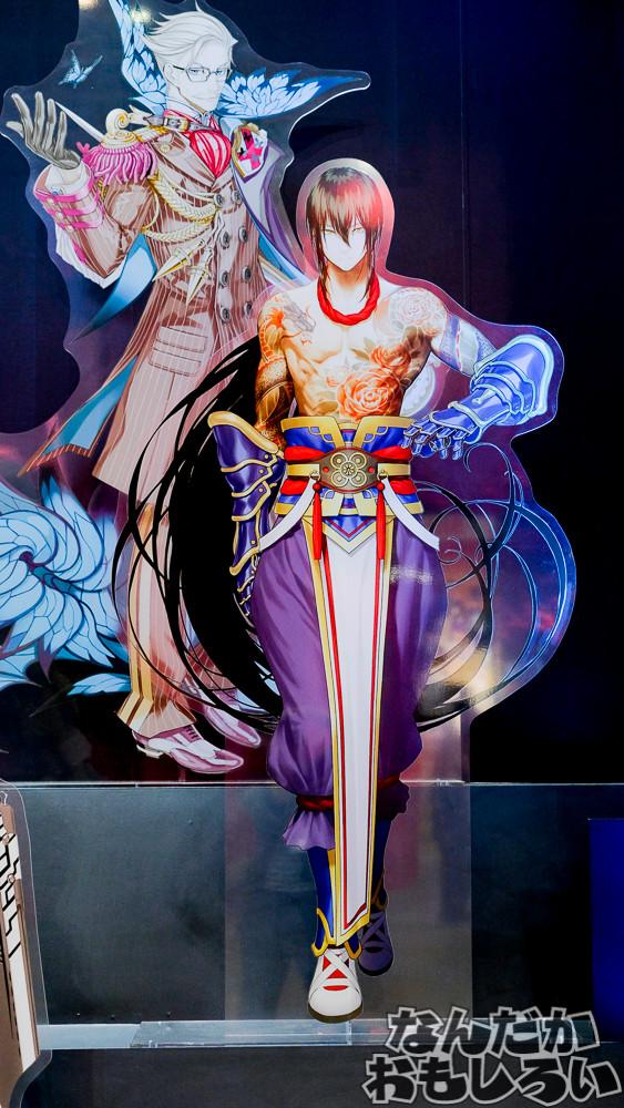 『Fate/Grand Order』アニメジャパンのFGOブースやFGO関連情報2223