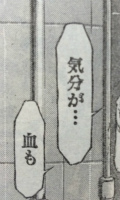 『テラフォーマーズ 地球編』第12話感想(ネタバレあり)3