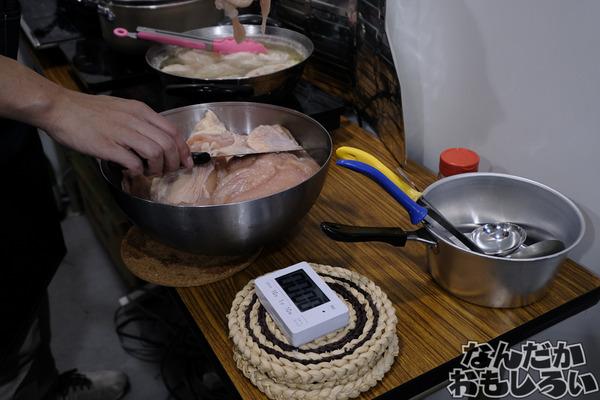 「コミティア」に飲食同人イベント「グルコミ」が出展2468