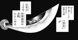 『Dr.STONE』第47話、これなら対等に戦えるか!?(ネタバレあり)_222806