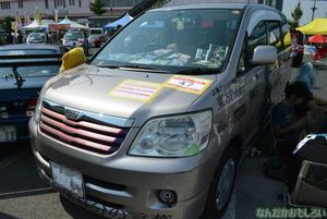 『第8回痛Gふぇすた』東方Projectの痛車フォトレポート_0174