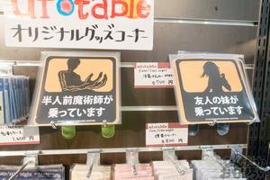 『Fate/stay night[UBW]』展示会の写真画像フォトレポート_02090