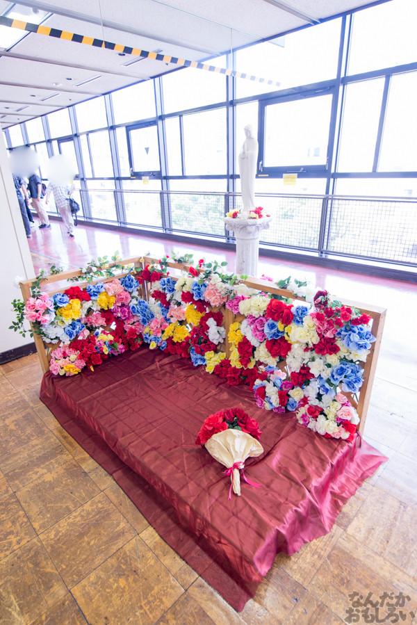 KeyやLeaf、マリみてなど懐かしさ満載の同人誌即売会『TOSANBO FINAL!』開催!都産貿浜松町館を締めくくる貴重なイベントに参加してきました!(90枚以上)_0076