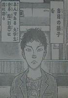 『刃牙道(バキどう)』第12話「霊媒師」感想3