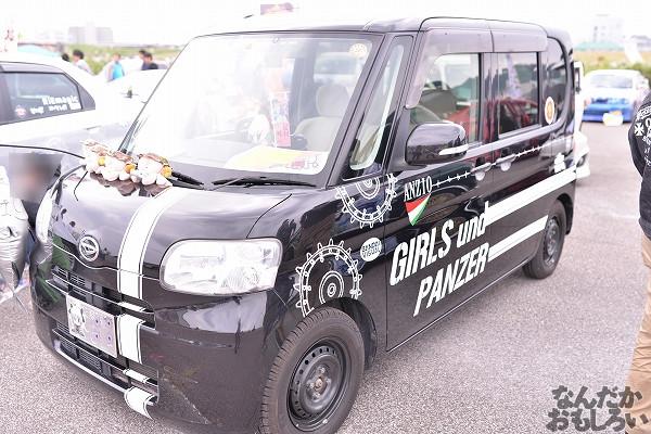 第9回足利ひめたま痛車祭 ガルパン 画像_6822