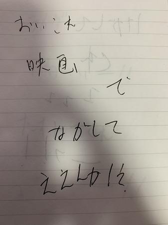 劇場版「Fate/stay night [Heaven's Feel]」 Ⅱ.lost butterfly感想レビュー 18 17 12