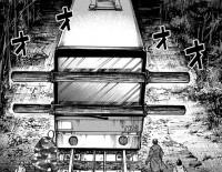 『彼岸島 48日後…』第99話感想(ネタバレあり)5