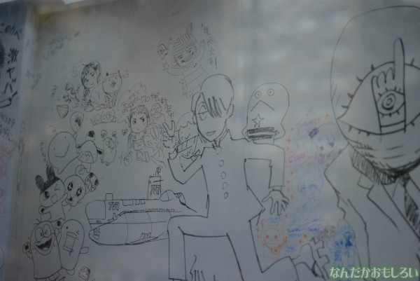 小学館ビルの「豪華すぎる落書き」_0016