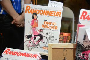 『2.5次元女子自転車部』フォトレポート_0079