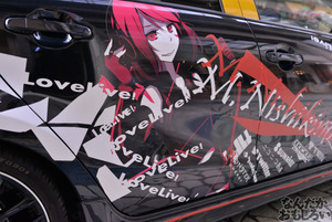 第2回富士山コスプレ世界大会 痛車 写真 画像_9137