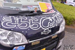 第9回足利ひめたま痛車祭 フォトレポート 画像_7171