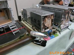 第52回静岡ホビーショー 画像まとめ - 3073