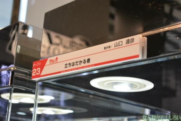 『ガンプラエキスポ2013』ガンプラビルダーズワールドカップ2013日本代表ファイナリスト作品フォトレポート_0760