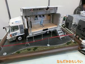 第52回静岡ホビーショー 画像まとめ - 3072