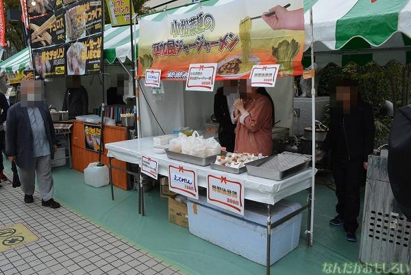 『アニ玉祭』コスプレ&会場の様子フォトレポート_0622