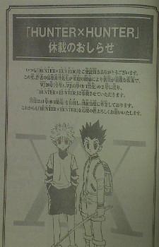 週刊少年ジャンプ39号より