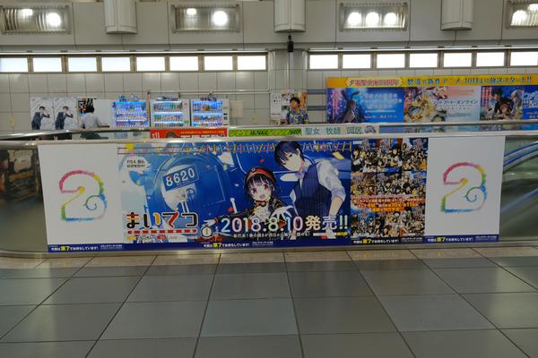 コミケ94、3日前の東京ビッグサイト周辺レポート-90