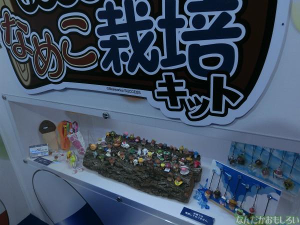 東京おもちゃショー2013 バンダイブース - 3281