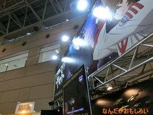 第52回静岡ホビーショー 画像まとめ - 2580