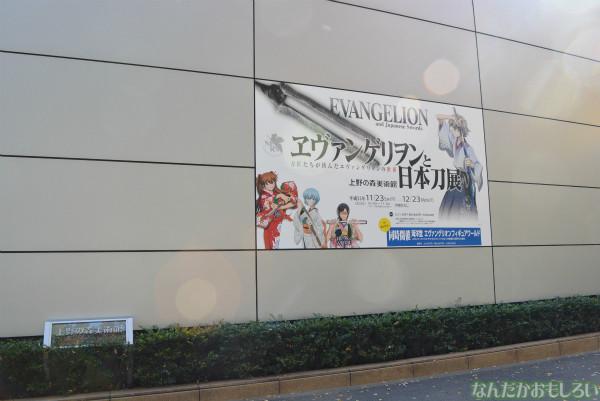 『ヱヴァンゲリヲンと日本刀展』フォトレポート_0790