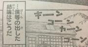 『暗殺教室』第153話感想4(ネタバレあり)