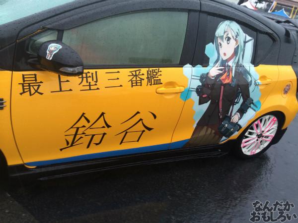 第10回痛Gふぇすたinお台場 艦これ 痛車 画像_3523