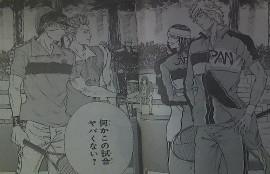 新テニスの王子様第100、101、102話感想 真田副部長と亜久津登場