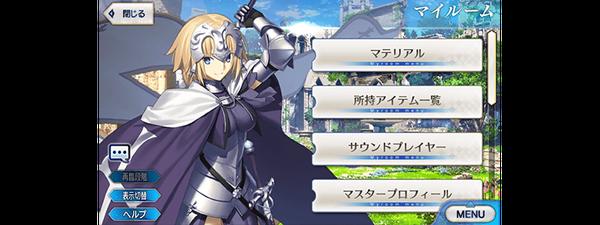 スペシャルイベント開幕直前CP_ (1)