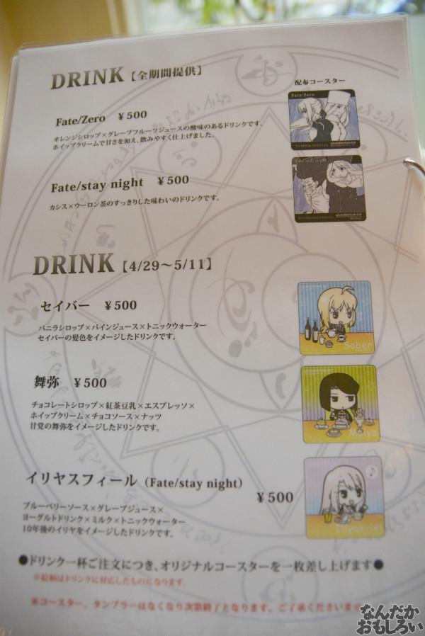 「Zero」「stay night」のコラボカフェ『Fate/Zero~stay night Cafe』フォトレポート_0419