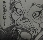 『刃牙道(バキどう)』第86話感想ッッ(ネタバレあり)1