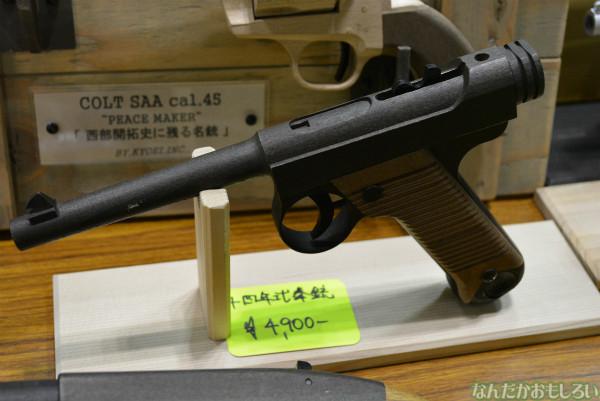 『トレジャーフェスタin有明10』玖須美屋(クスミヤ)の木製輪ゴム銃_0583