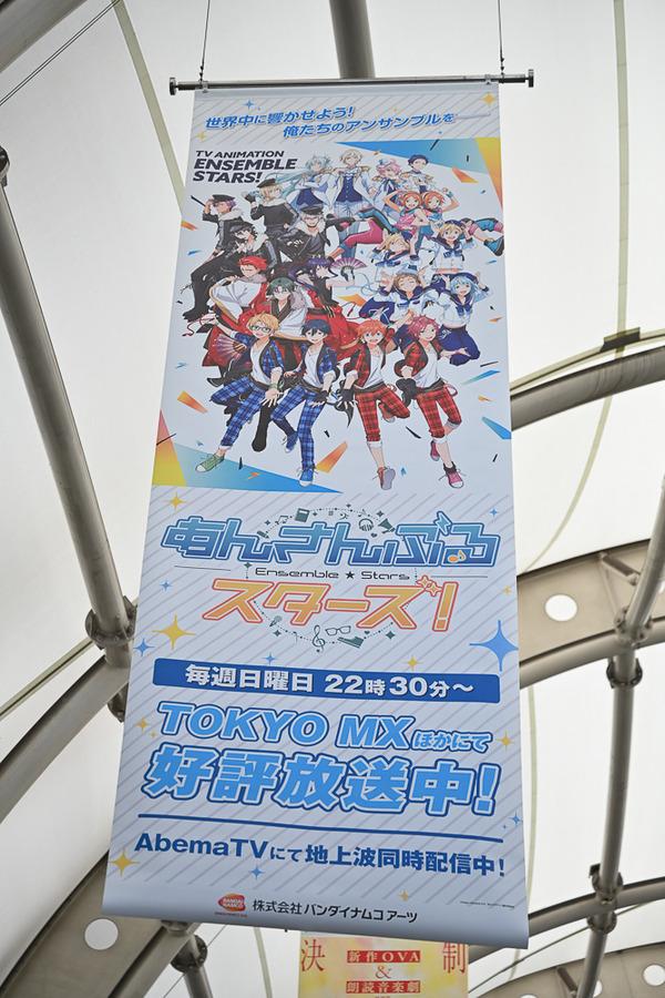 コミケ96東京ビッグサイト事前調査077