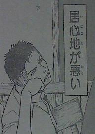 暗殺教室第46話感想 寺坂