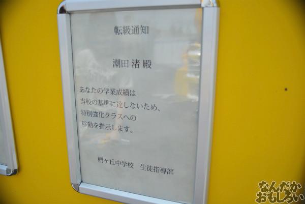 『暗殺教室』お台場にオープンした「殺せんせーSHOP」はこんな感じ!_0016