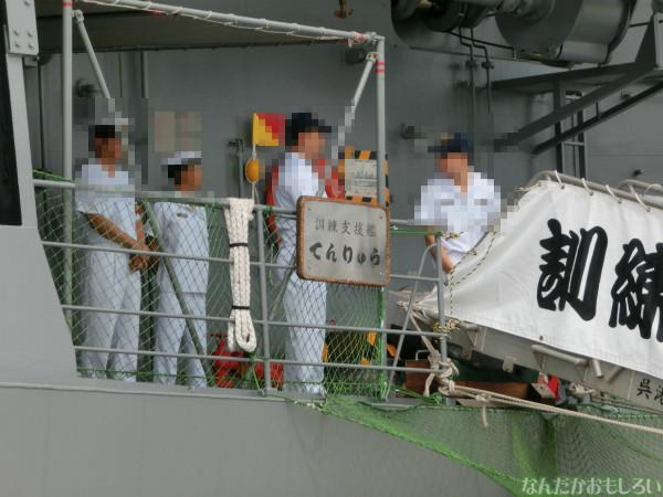 大洗 海開きカーニバル 訓練支援艦「てんりゅう」乗船 - 3761