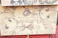 プロの人も奉納!『海楽フェスタ2014』大洗磯前神社の痛絵馬を紹介_0051