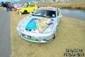 DSCF9744