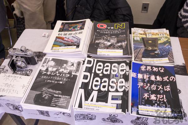 秋葉原のみがテーマの同人イベント『第2回秋コレ』フォトレポート_6351