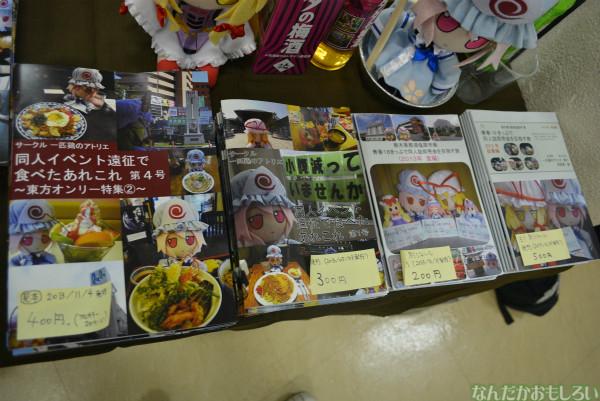 飲食総合オンリーイベント『グルメコミックコンベンション3』フォトレポート(80枚以上)_0515