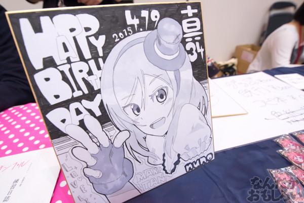真姫ちゃんの同人誌即売会の写真画像_9220