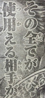 「刃牙道(バキどう)」第41話感想4