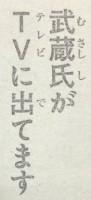 『刃牙道』第134話感想ッ(ネタバレあり)5