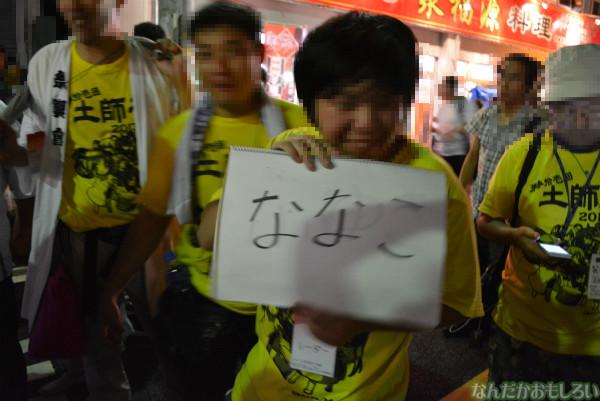 『鷲宮 土師祭2013』らき☆すた神輿_0877