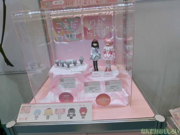 東京おもちゃショー2013 レポ・画像まとめ - 3339
