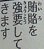 20130111_070820