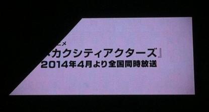 『カゲロウプロジェクト』アニメ「メカクシティアクターズ」2014年4月より放送開始!制作はシャフト、監督は新房昭之氏