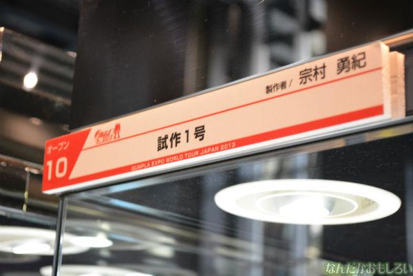 『ガンプラエキスポ2013』ガンプラビルダーズワールドカップ2013日本代表ファイナリスト作品フォトレポート_0664