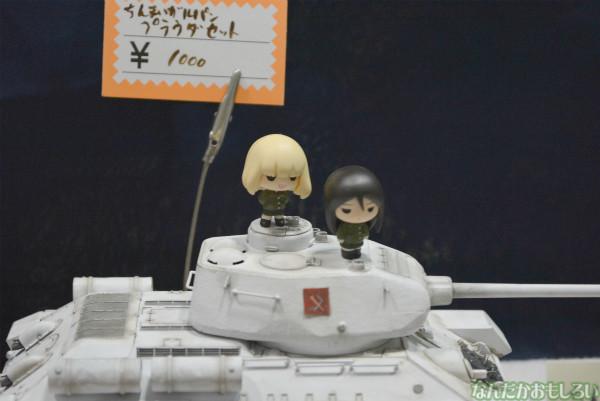 猥幽亭_0123