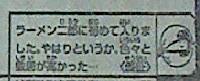 20121217_052902