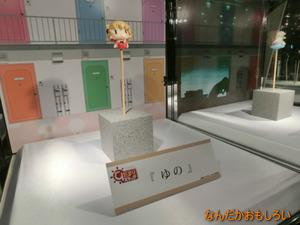 AnimeContentsExpo2013-1190